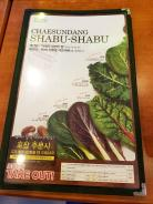 chaesundang-shabushabu