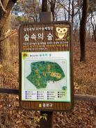 park-map
